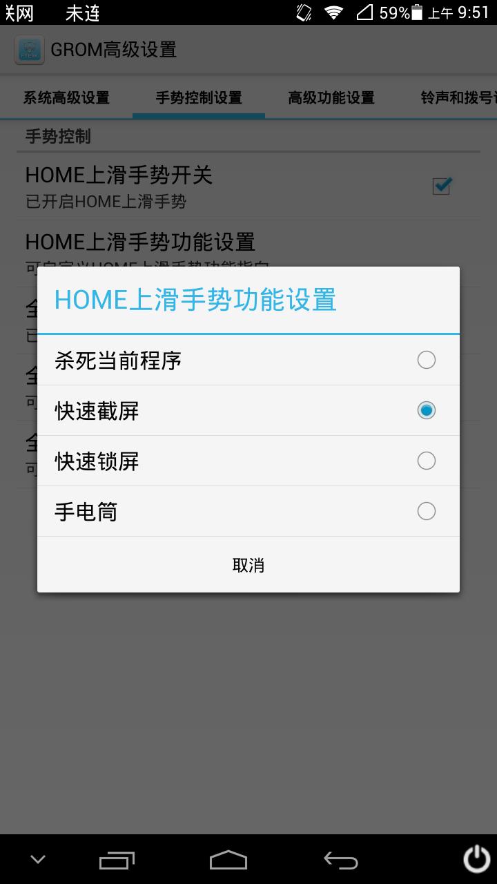 Screenshot_2013-11-27-02-39-38.2.png