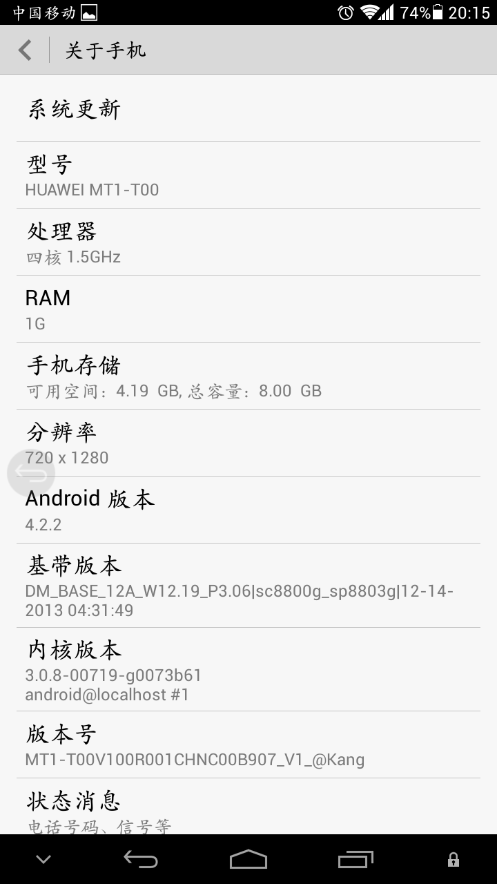 Screenshot_2014-01-09-20-15-47.png
