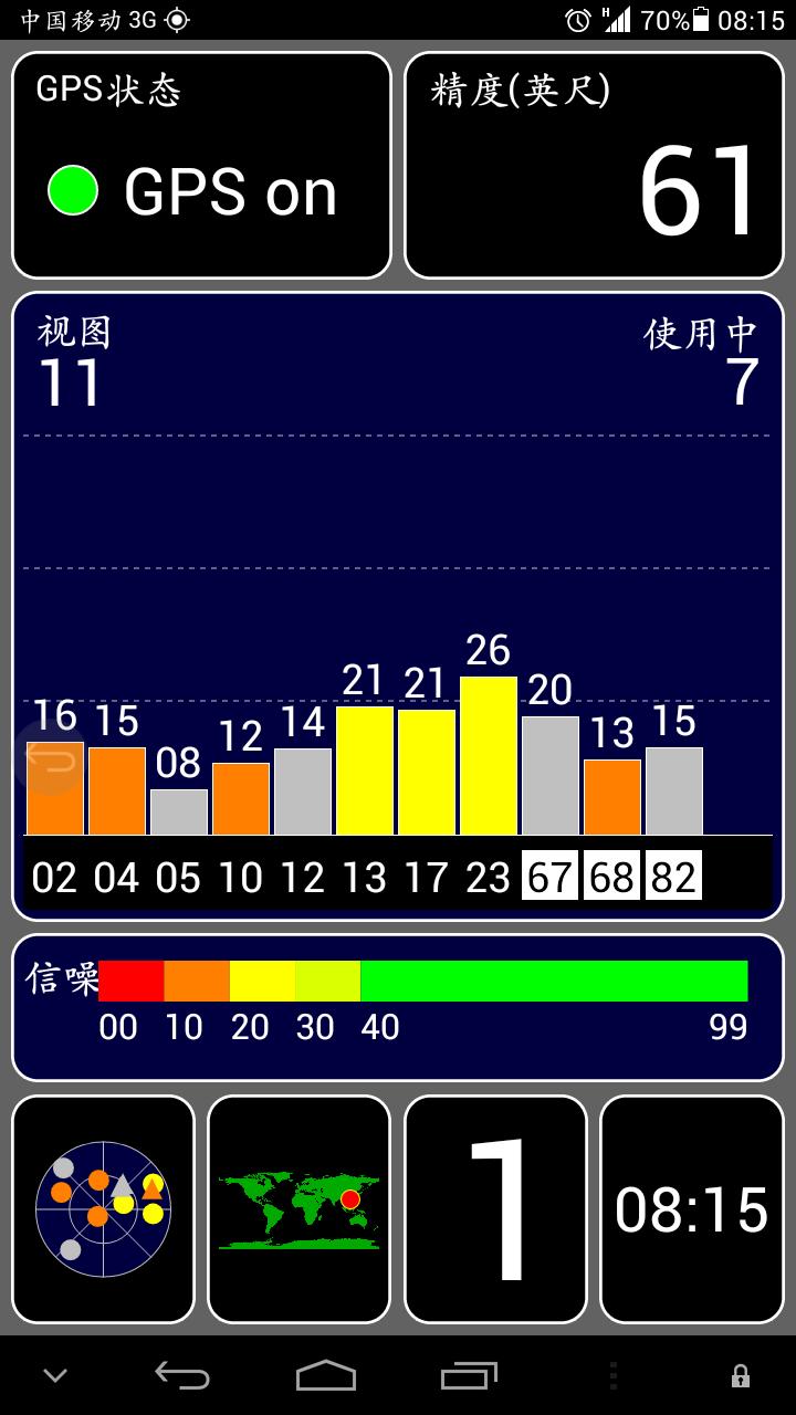 Screenshot_2014-01-10-08-15-07.png