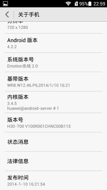Screenshot_2014-01-16-22-59-29_调整大小.jpeg