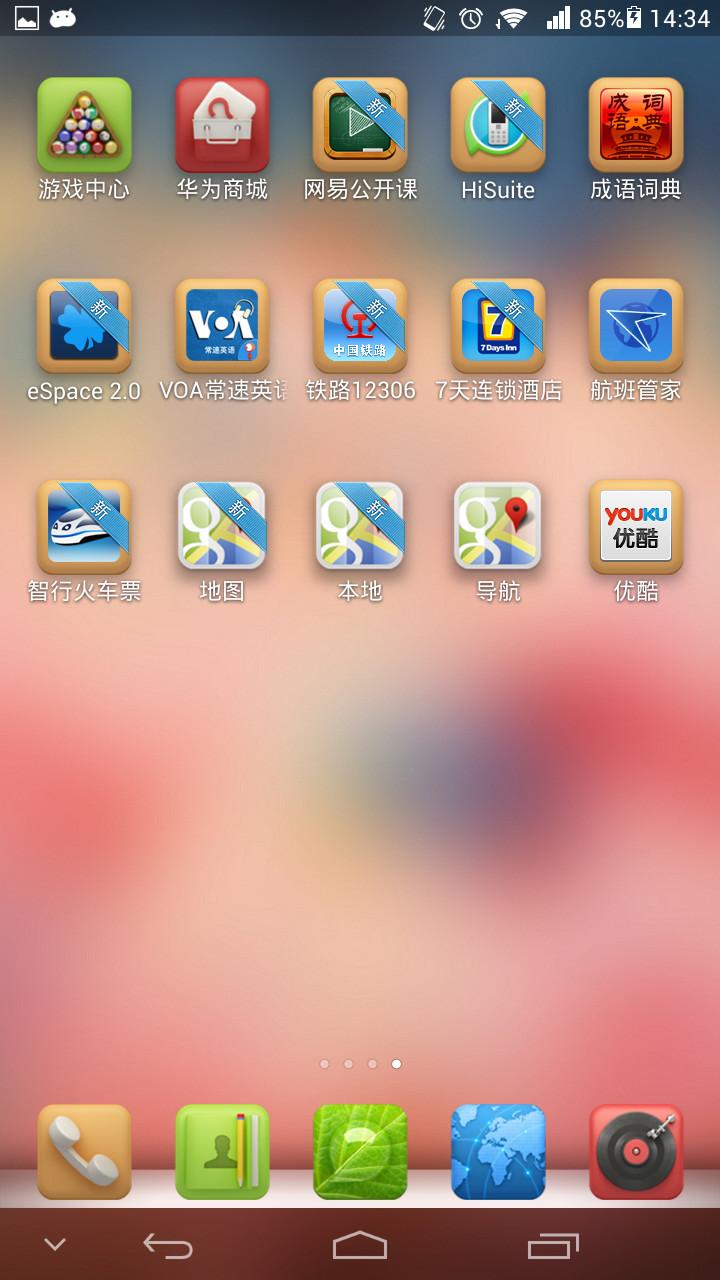 Screenshot_2014-01-20-14-34-19.jpg