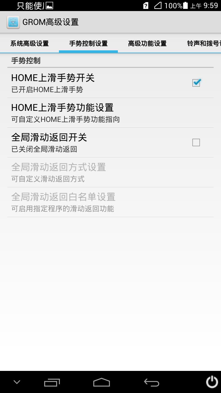 Screenshot_2013-11-27-02-39-38.1.png