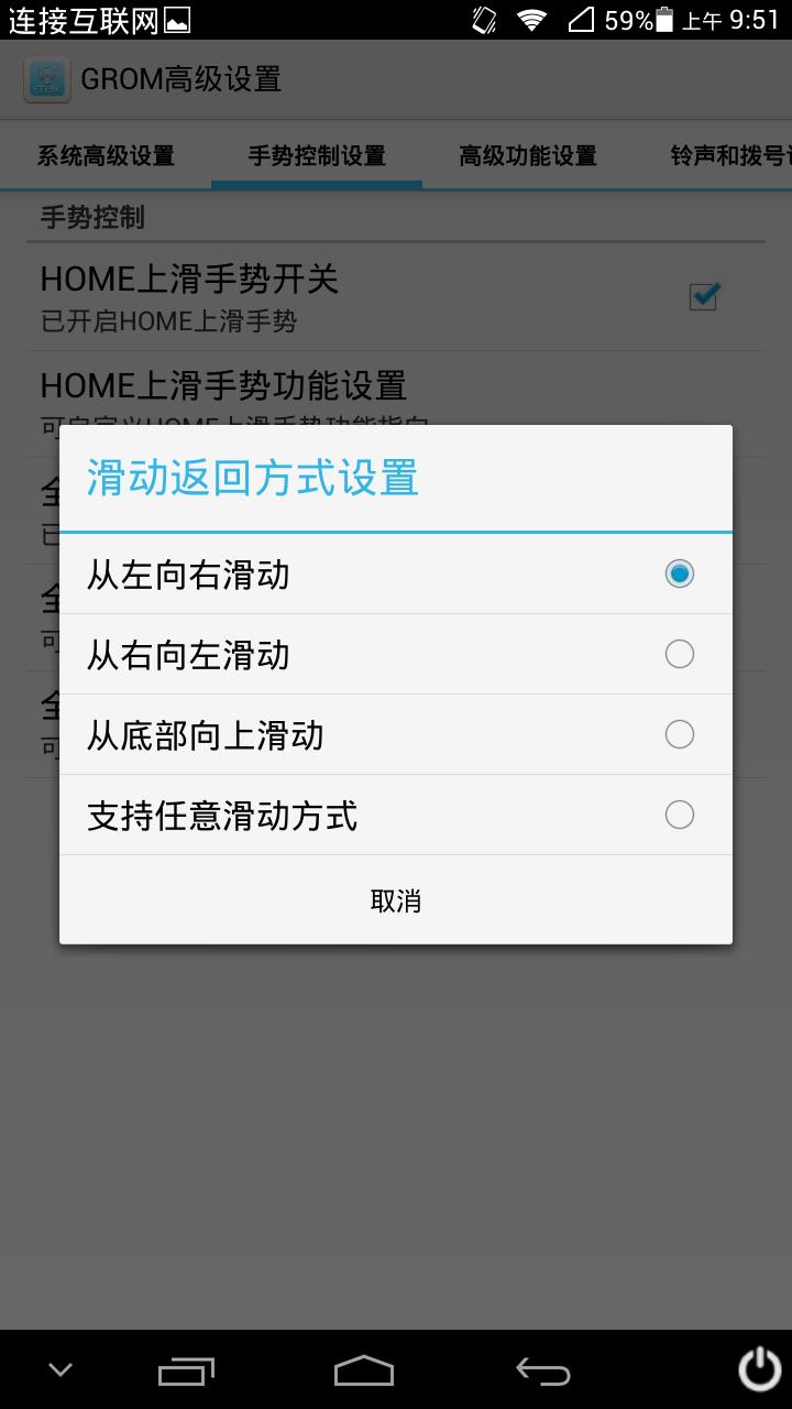 Screenshot_2013-11-27-02-39-38.3.png