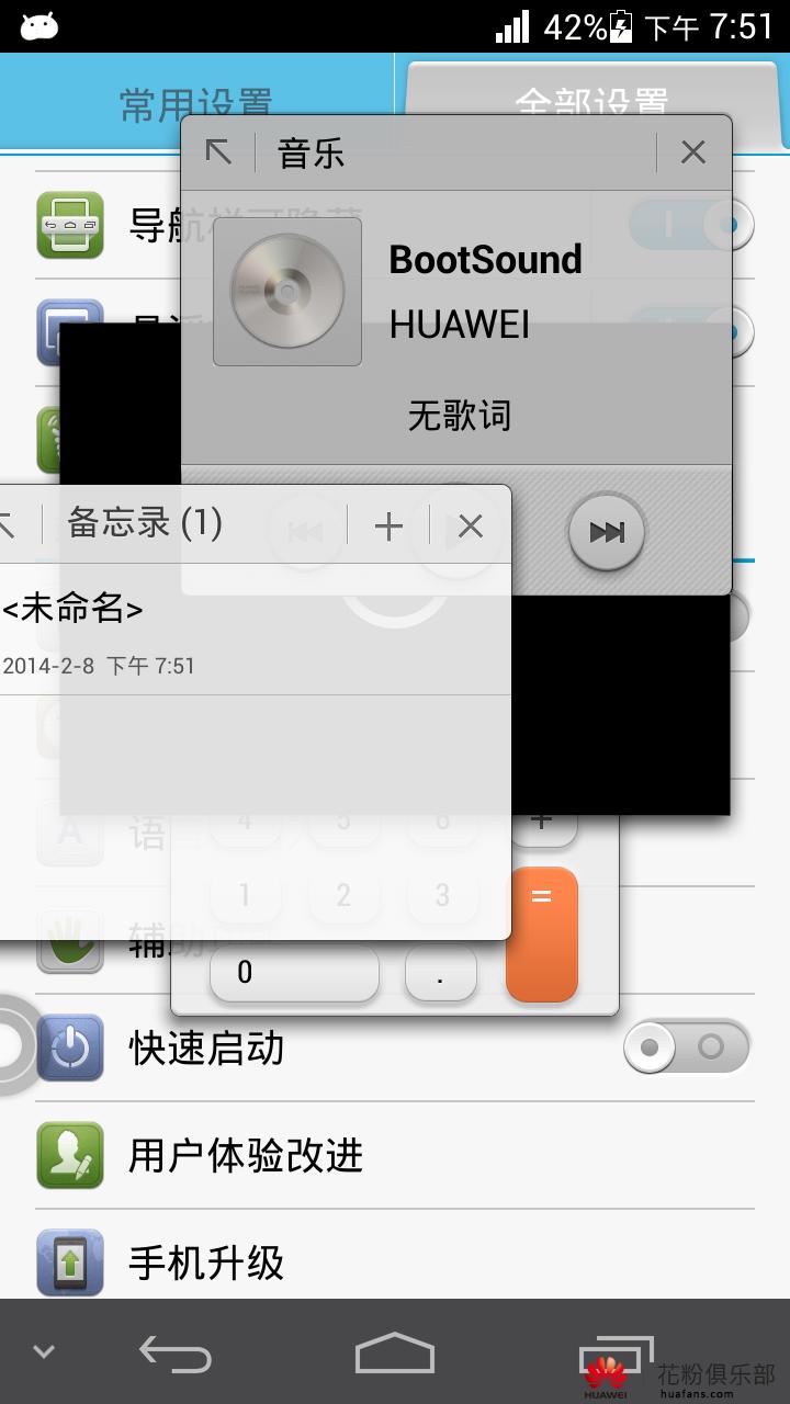 Screenshot_2014-02-08-19-51-41.png
