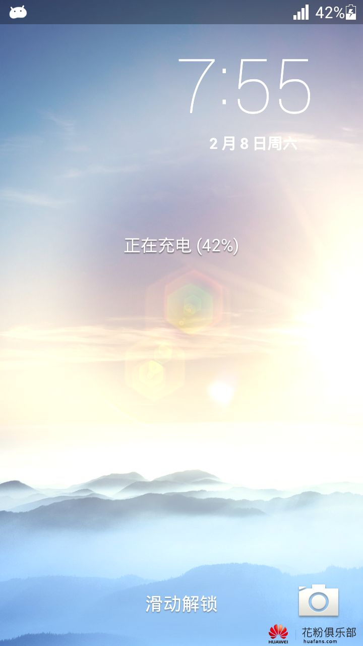 Screenshot_2014-02-08-19-55-26.png