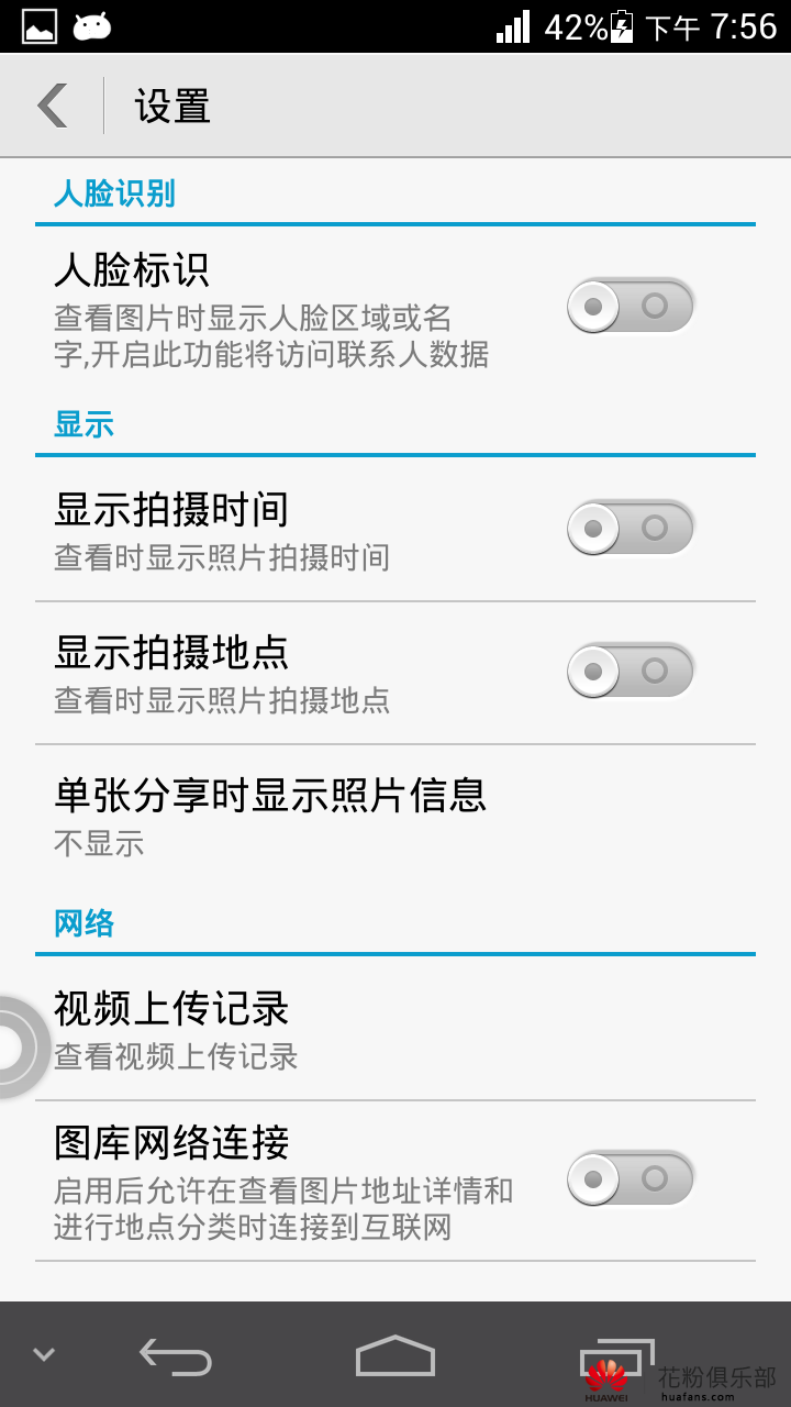 Screenshot_2014-02-08-19-56-04.png