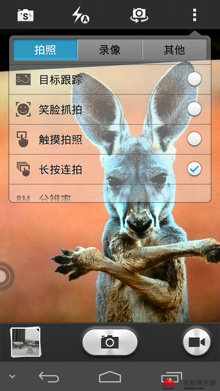 Screenshot_2014-02-08-20-00-51.png