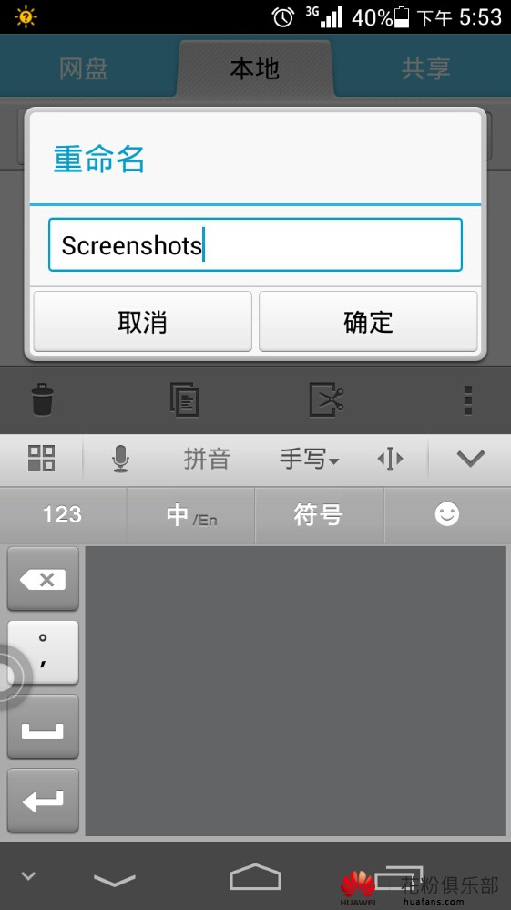 Screenshot_2014-02-22-17-53-48.jpeg