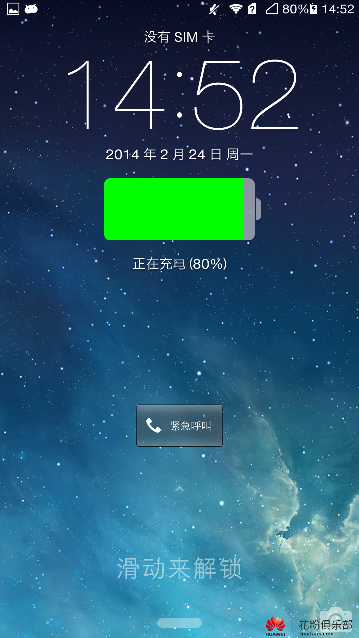 Screenshot_2014-02-24-14-52-49.png