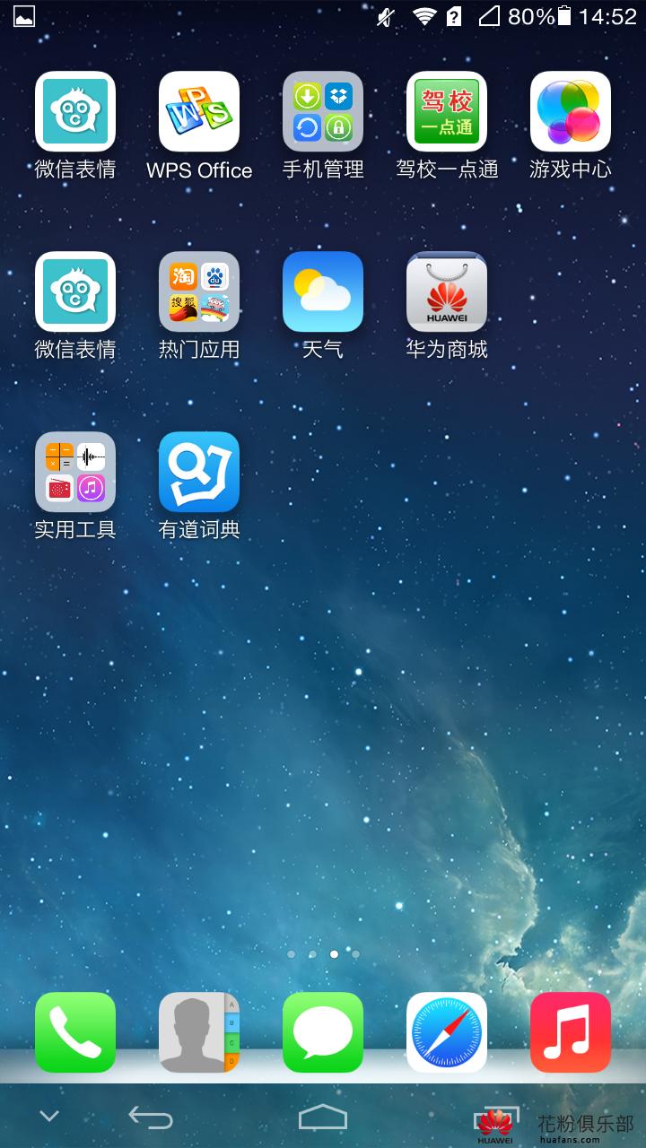 Screenshot_2014-02-24-14-52-22.png