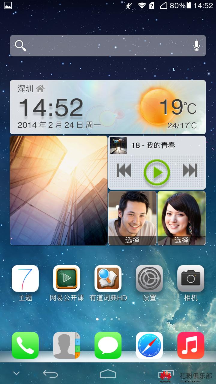 Screenshot_2014-02-24-14-52-04.png