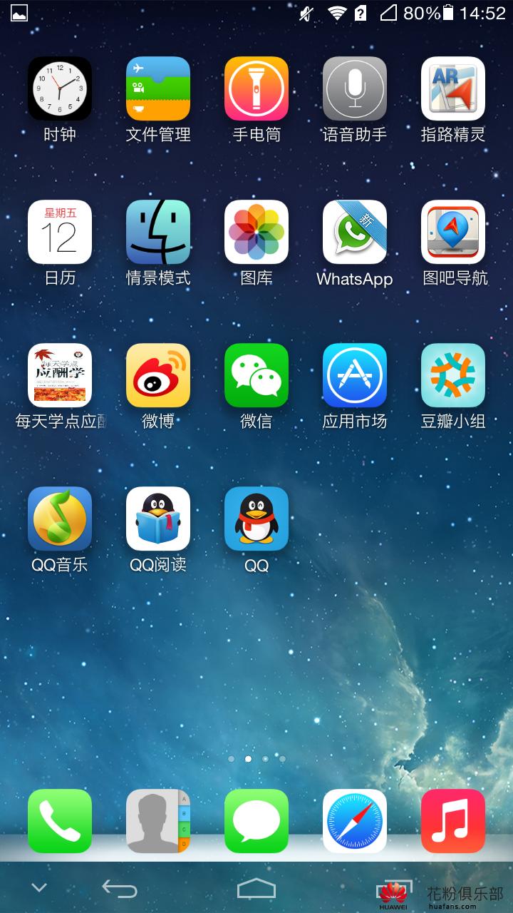 Screenshot_2014-02-24-14-52-12.png
