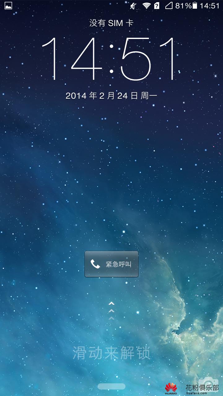 Screenshot_2014-02-24-14-51-22.png