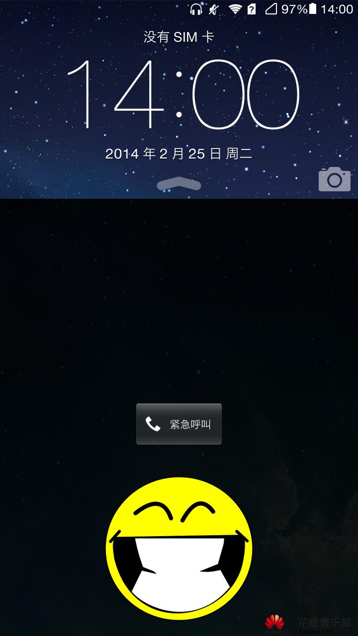 Screenshot_2014-02-25-14-00-15.png