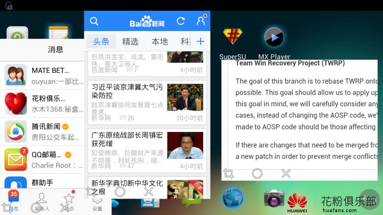 Screenshot_2014-02-28-16-12-57.png