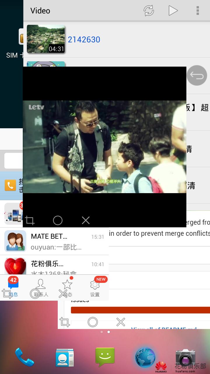 Screenshot_2014-02-28-16-14-56.png
