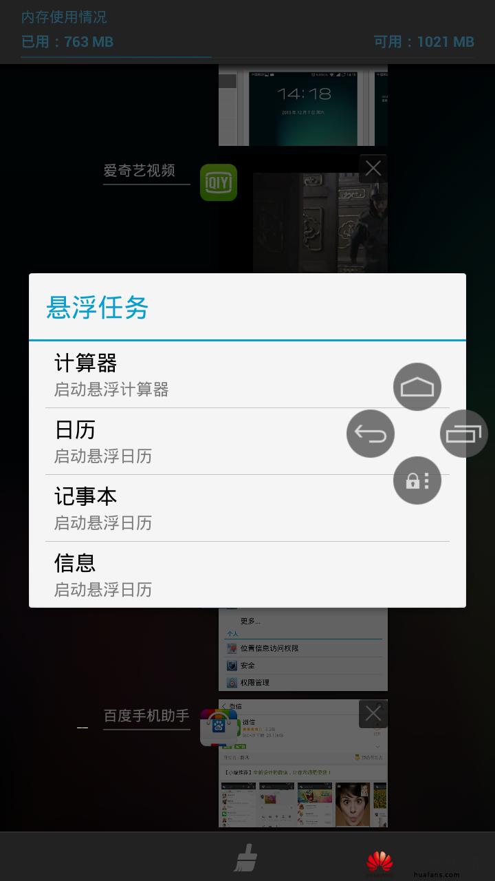 Screenshot_2014-03-03-08-41-22.png