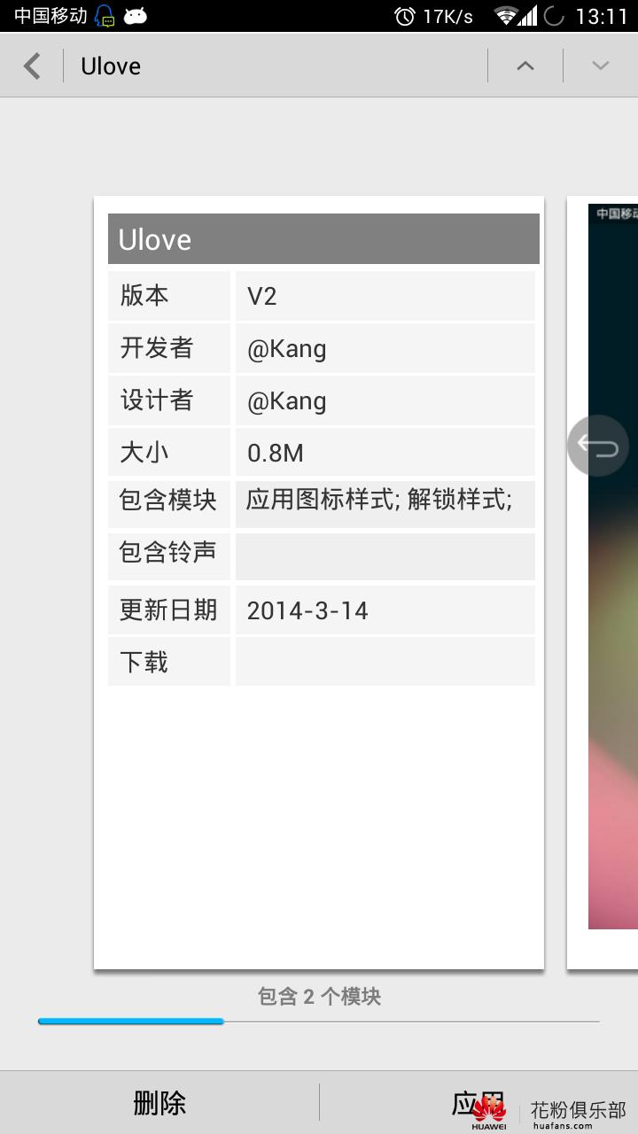 Screenshot_2014-03-14-13-11-44.png