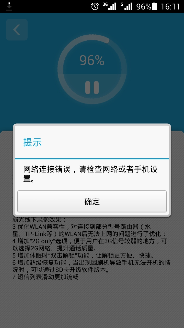 Screenshot_2014-03-24-16-11-08[1].jpeg