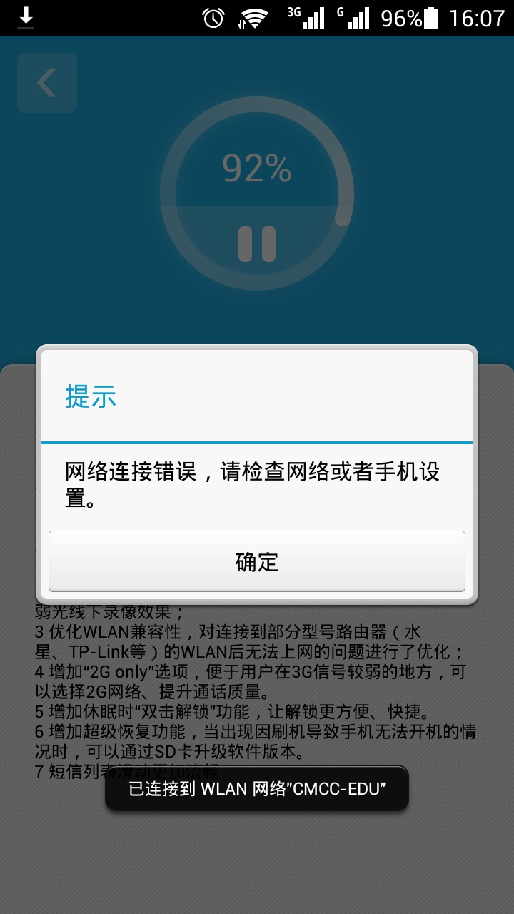 Screenshot_2014-03-24-16-07-28[1].jpeg