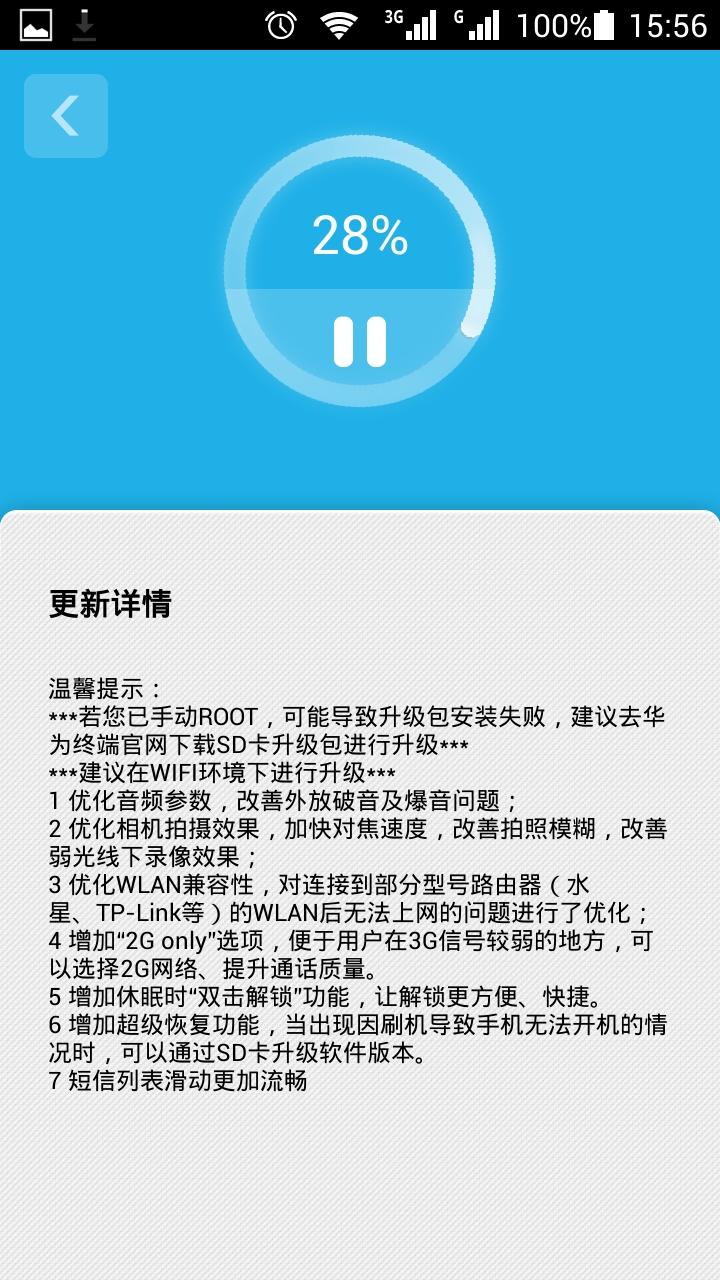 Screenshot_2014-03-24-15-56-46[1].jpeg
