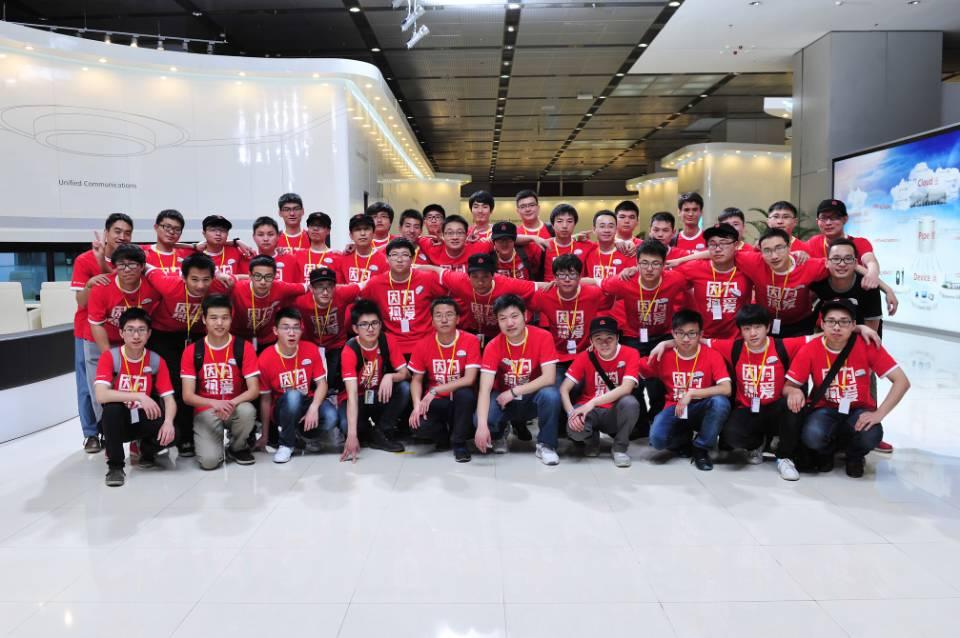 花粉荣耀之旅-华为深圳总部二日游-相聚就是莫