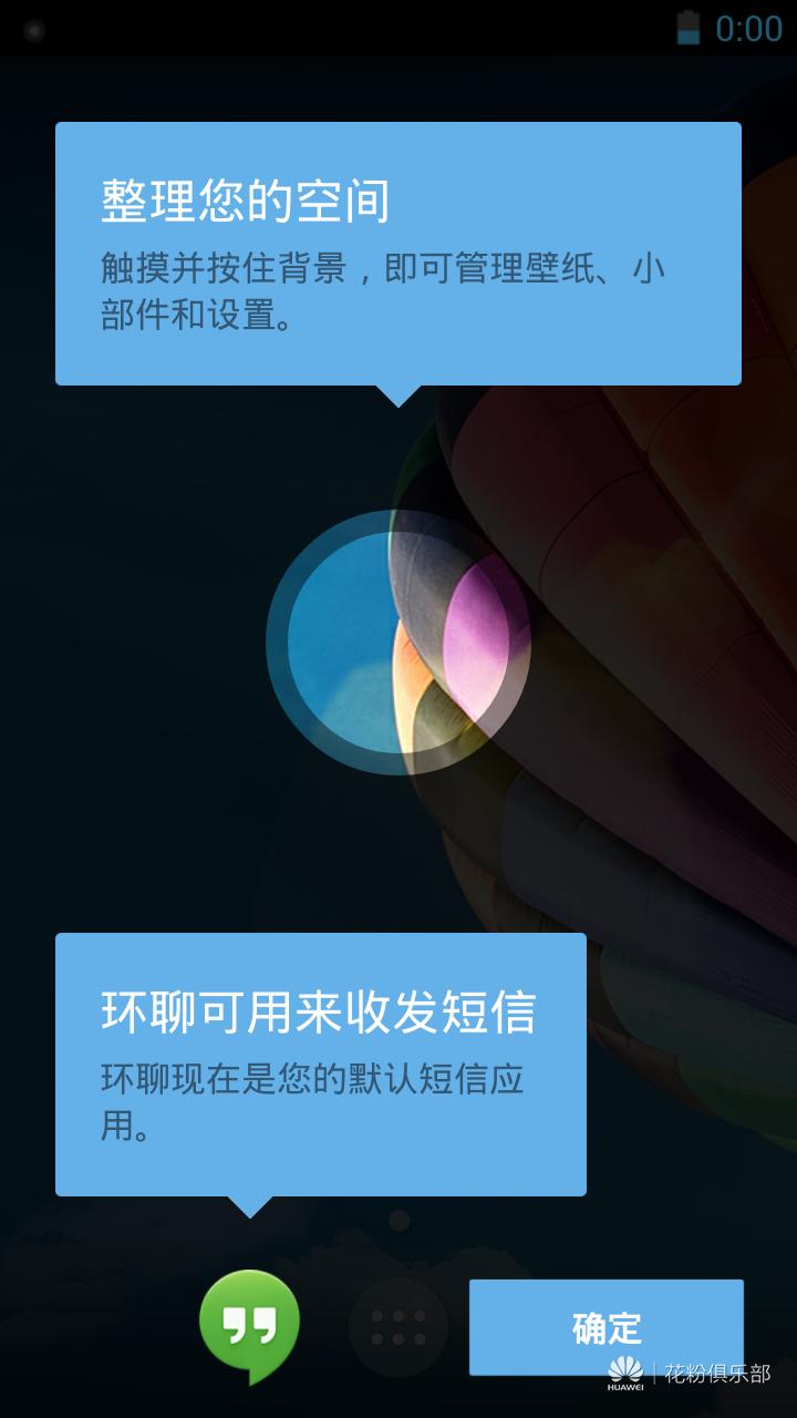 Screenshot_2013-01-01-00-00-51.png