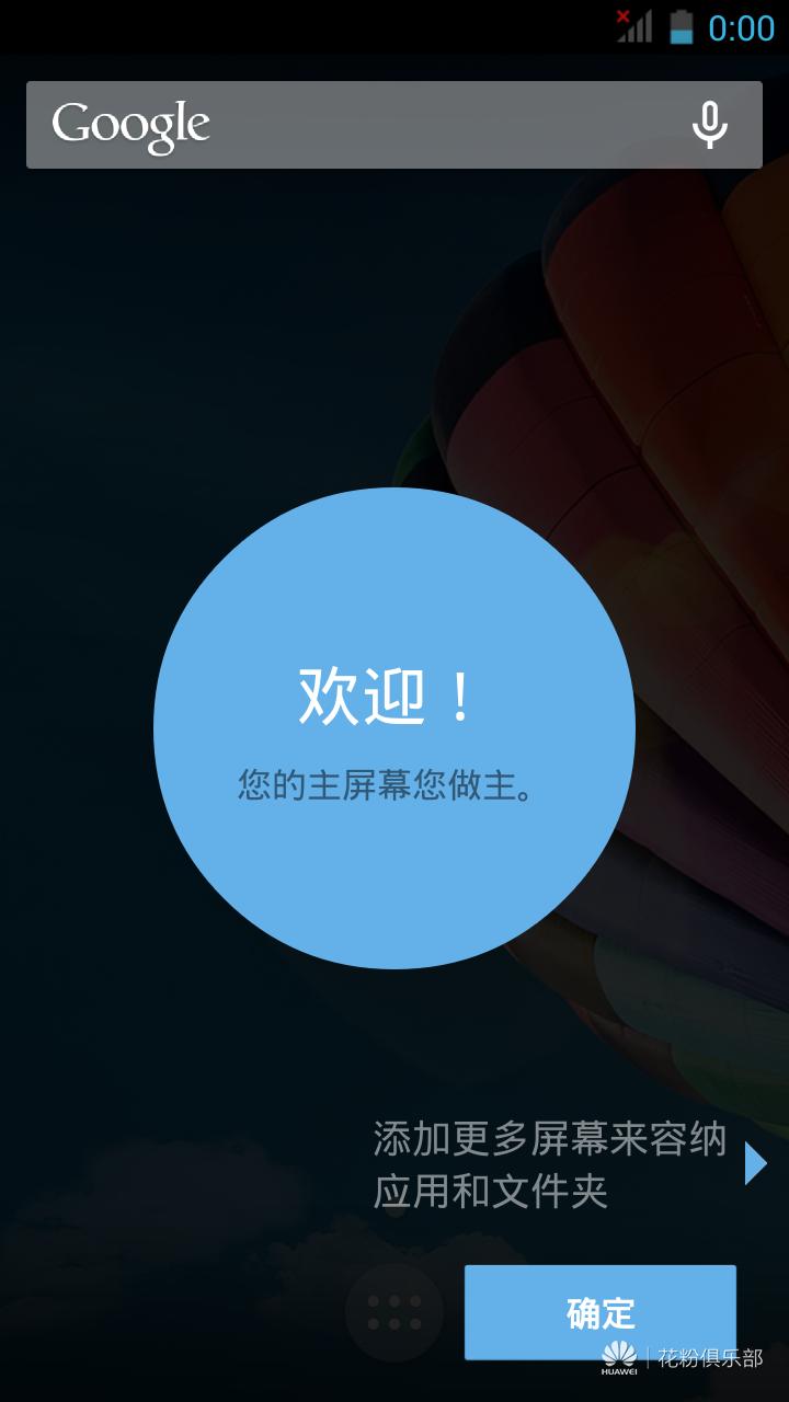 Screenshot_2013-01-01-00-01-00.png