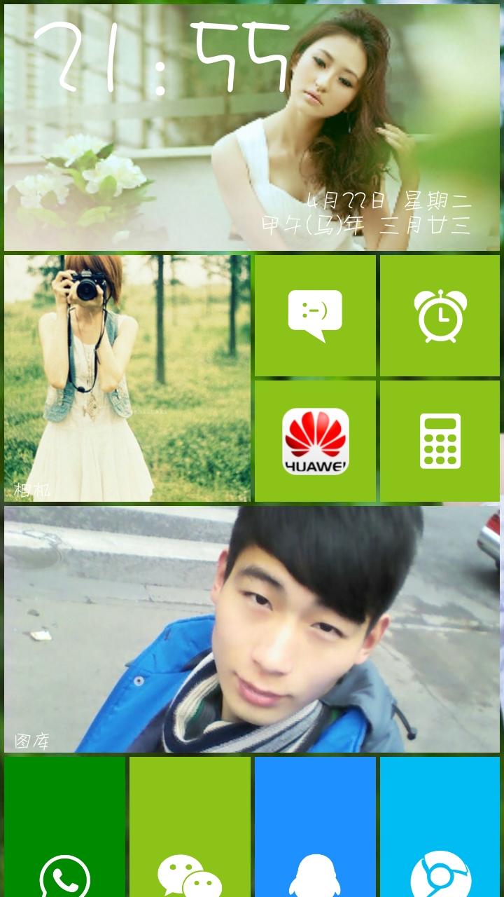 Screenshot_2014-04-22-21-55-05.jpeg
