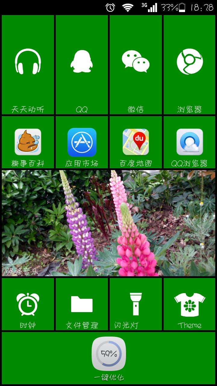 Screenshot_2014-04-22-18-28-24.jpeg