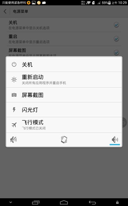 Screenshot_2014-05-08-10-29-57.jpeg