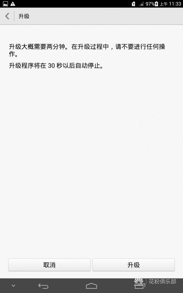 QQ图片20140509115929.jpg