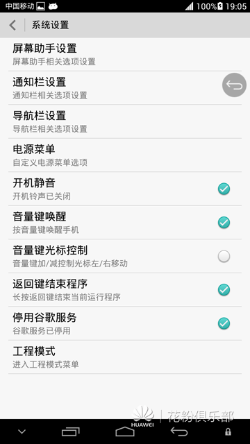 Screenshot_2014-05-16-19-05-18.png