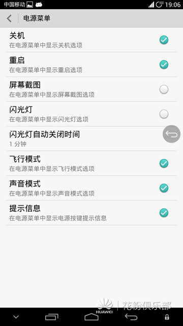 Screenshot_2014-05-16-19-07-00.png