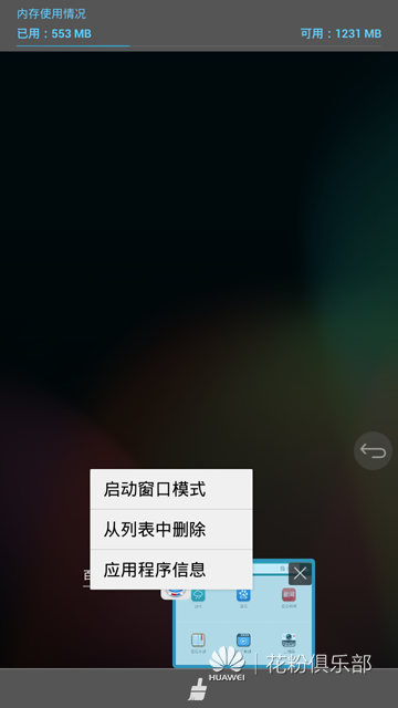 Screenshot_2014-05-16-19-10-57.png