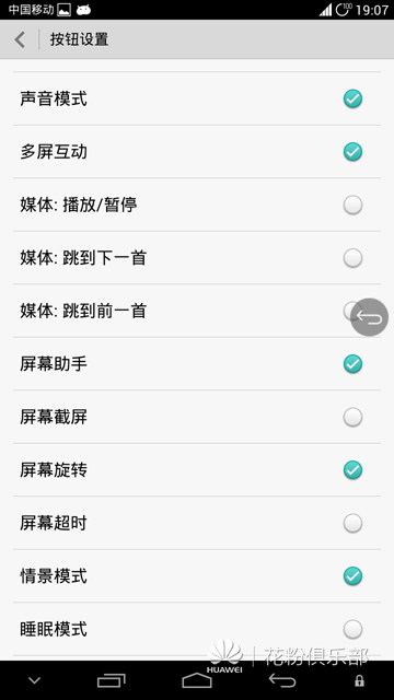 Screenshot_2014-05-16-19-07-53.png