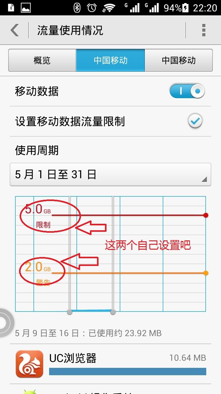 Screenshot_2014-05-16-22-20-09.jpeg