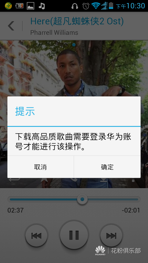 Screenshot_2014-05-19-22-30-24.png