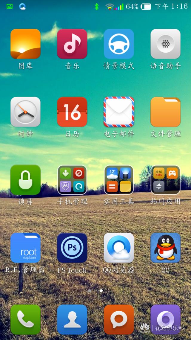 Screenshot_2014-05-20-13-16-23.png