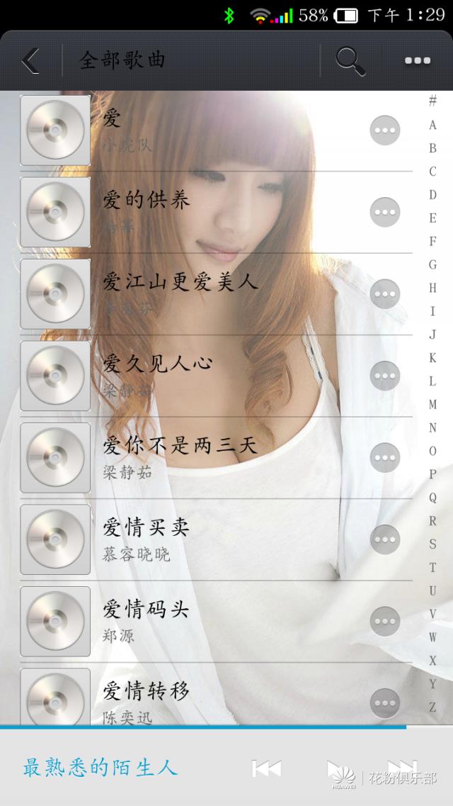 Screenshot_2014-05-20-13-29-28.png