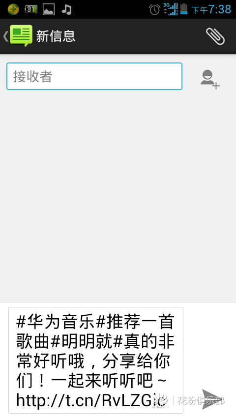 Screenshot_2014-05-22-19-38-17.png