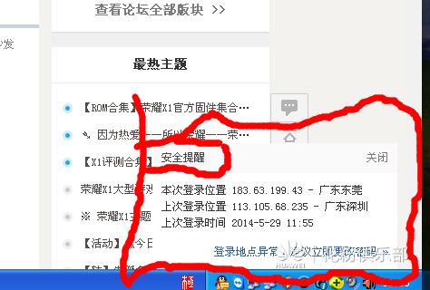 QQ截图20140529120755.png