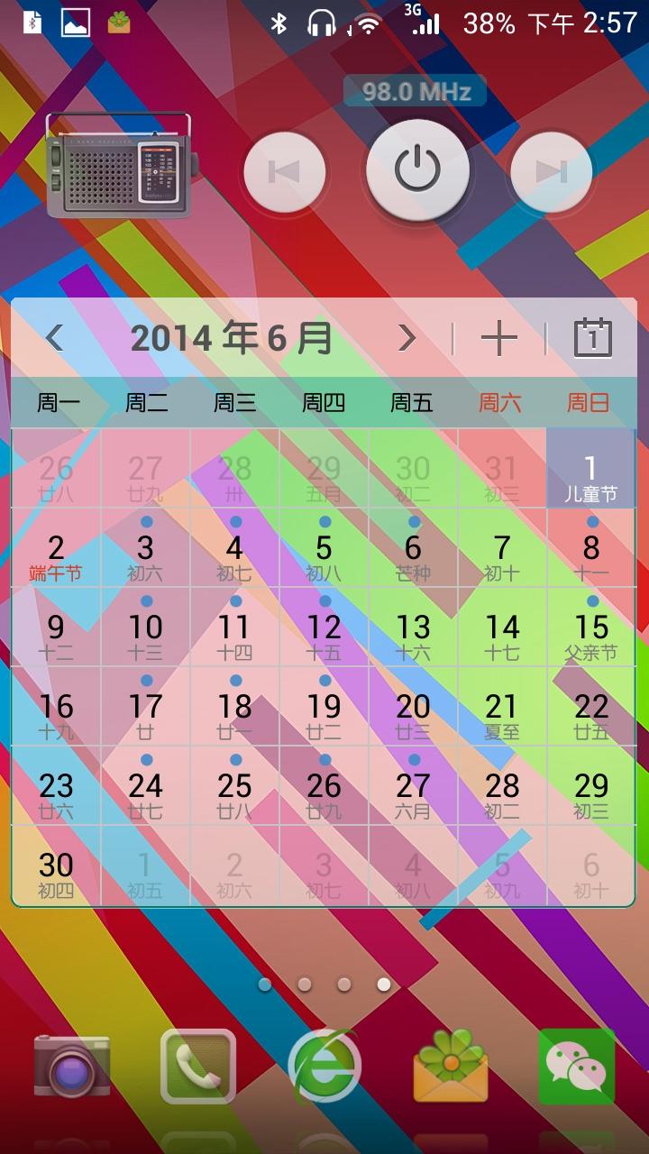 Screenshot_2014-06-01-14-57-30.jpeg