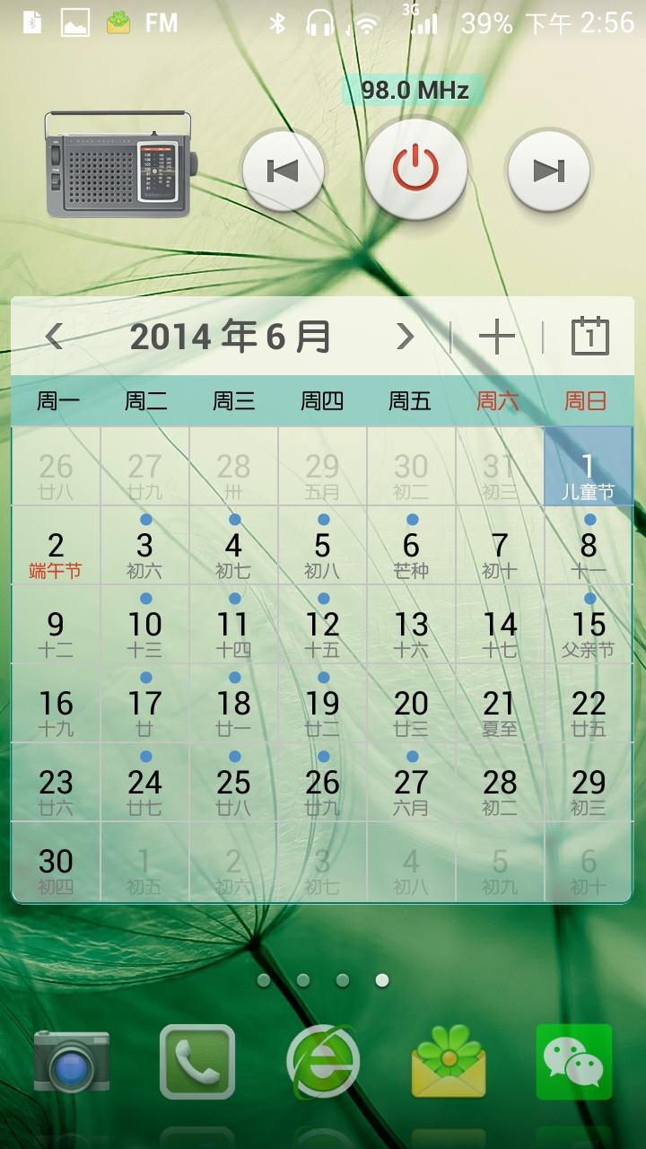 Screenshot_2014-06-01-14-56-54.jpeg