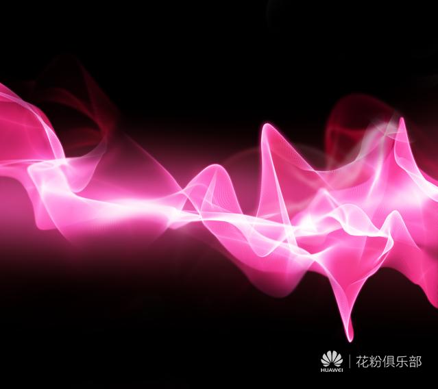 cosmicflow_pink.png