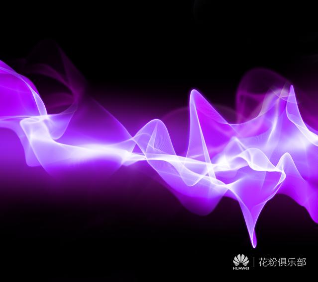 cosmicflow_purple.png