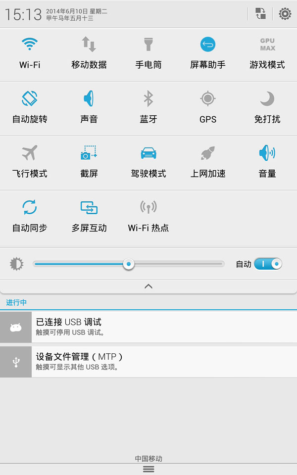 Screenshot_2014-06-10-15-13-05.jpeg