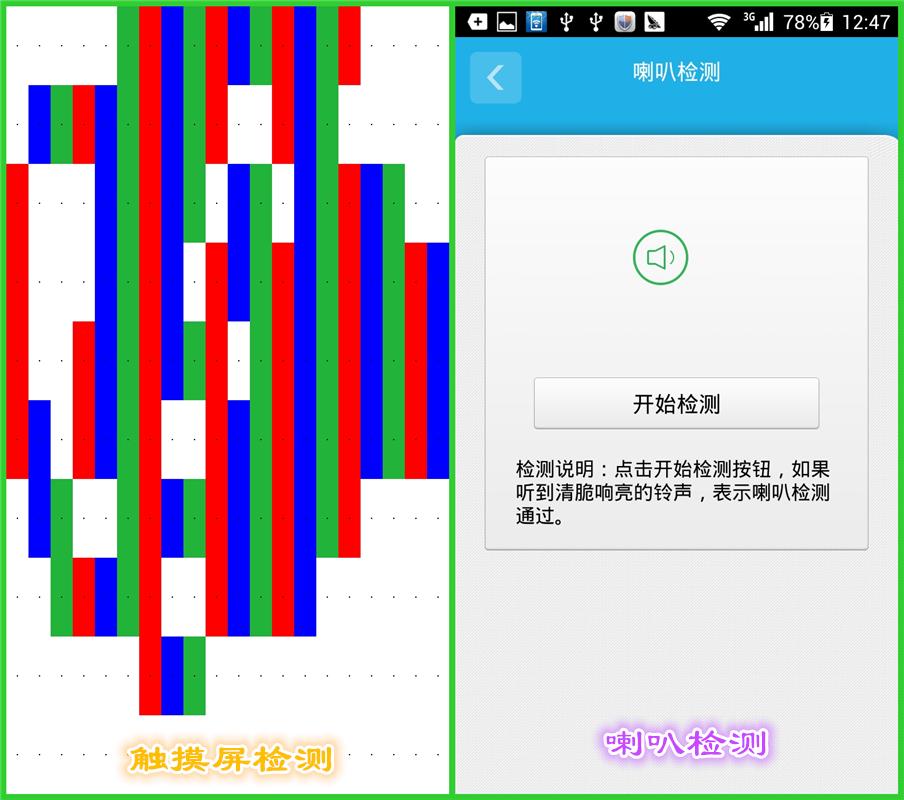 硬件检测3.jpg