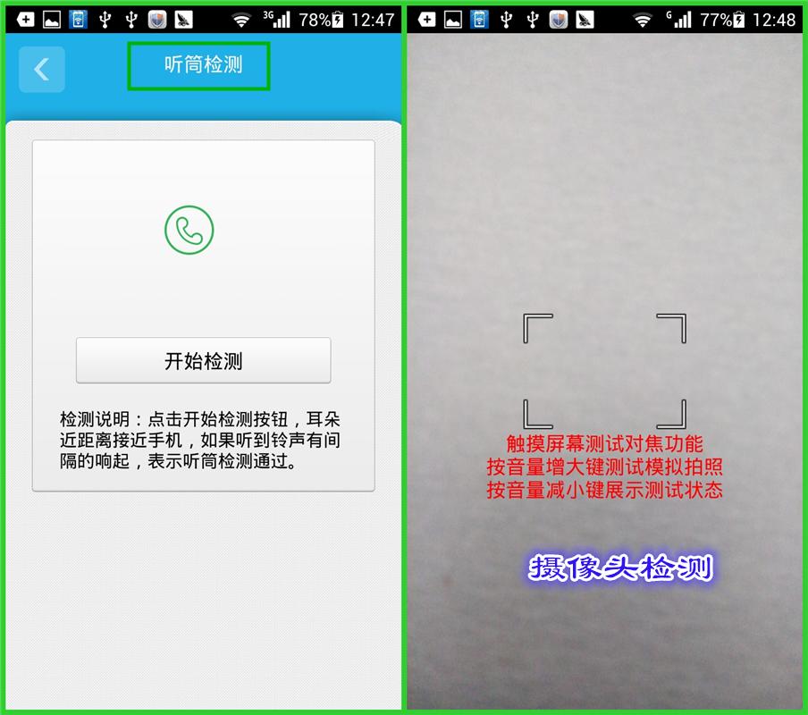 硬件检测5.jpg