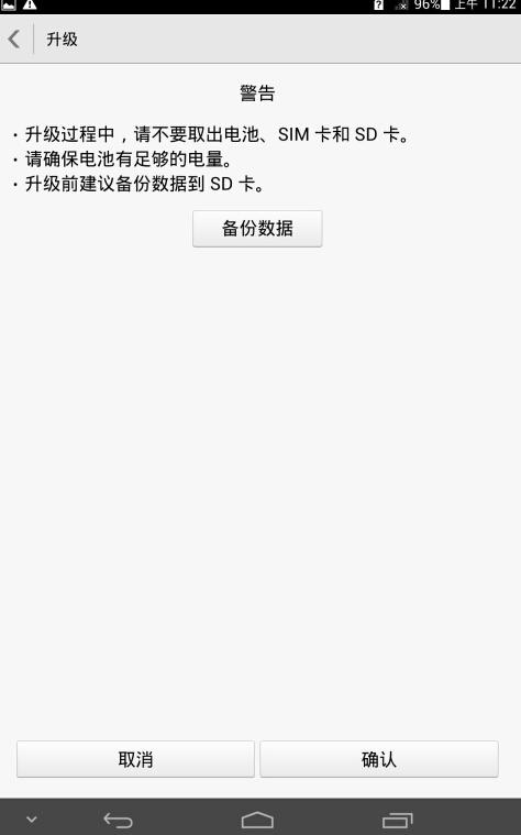 QQ截图20140618113600.jpg